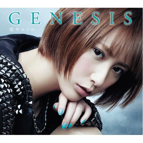Aoi Eir - GENESIS