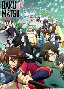 Bakumatsu OST