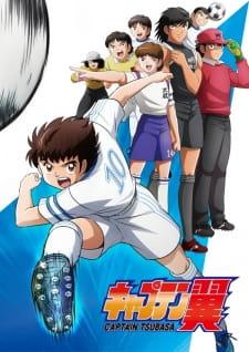 Captain Tsubasa (2018) OST