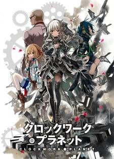 Clockwork Planet OST