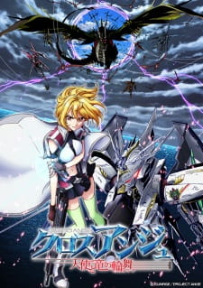 Cross Ange: Tenshi to Ryuu no Rondo OST