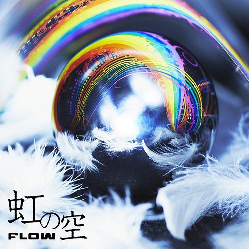 FLOW - Niji no Sora