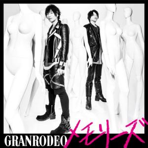 GRANRODEO - Memories
