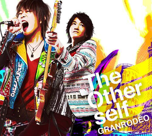 GRANRODEO - The Other self