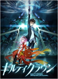 Guilty Crown OST