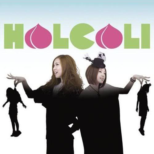 HALCALI - Long Kiss Goodbye