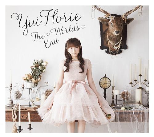 Horie Yui - Haneikyuuteki ni Ai shite yo