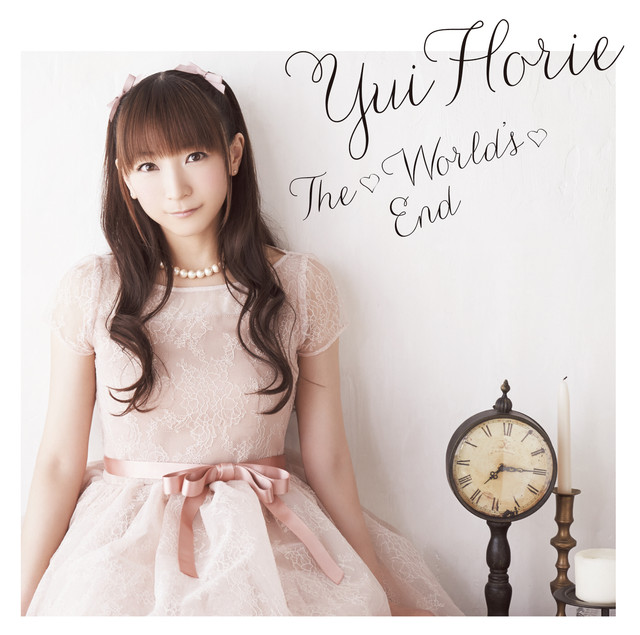 Horie Yui - The♡Worlds♡End