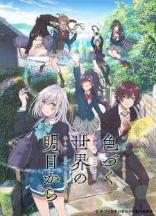 Irozuku Sekai no Ashita kara OST