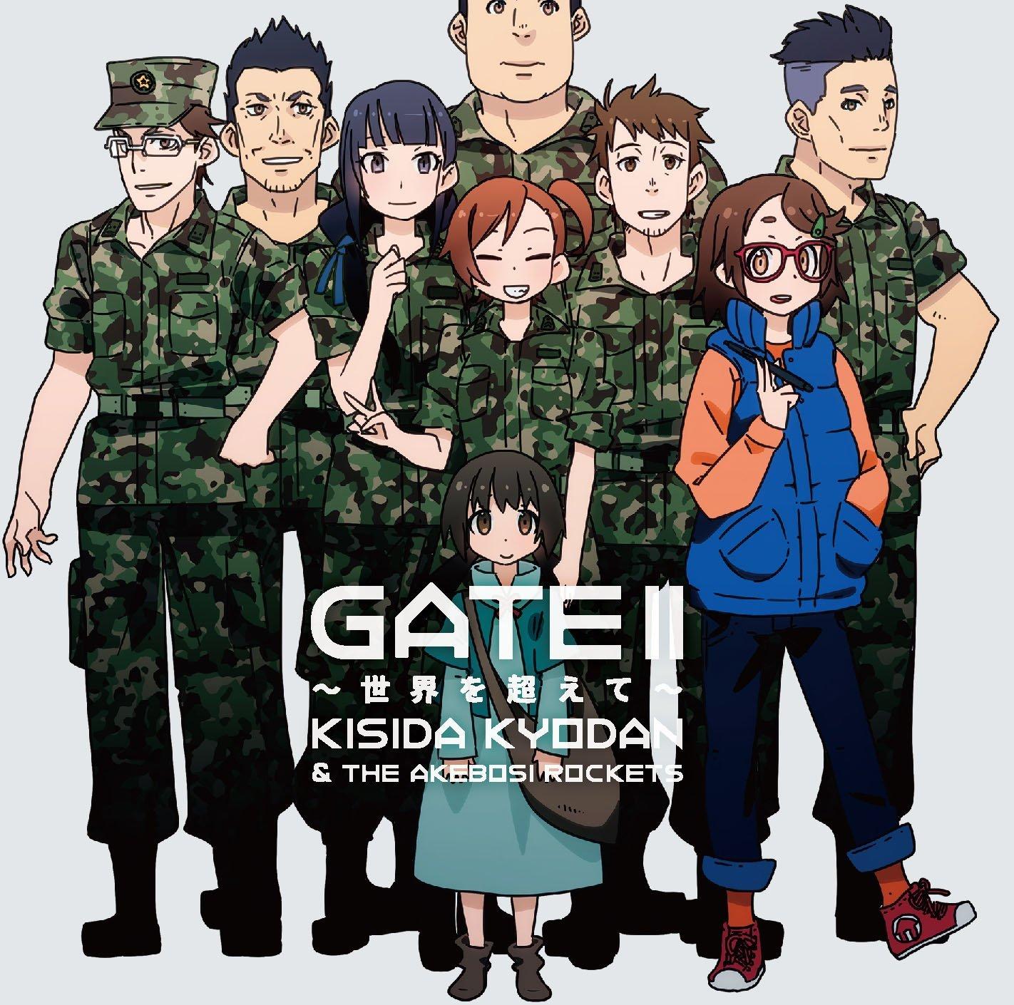Kishida Kyoudan & The Akeboshi Rockets - GATE II ~Sekai wo Koete~
