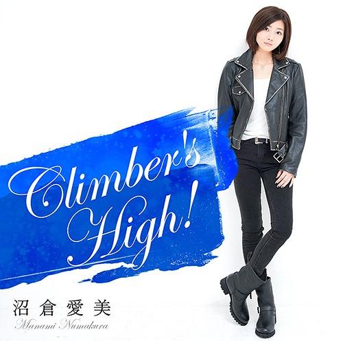 Manami Numakura - Climber's High