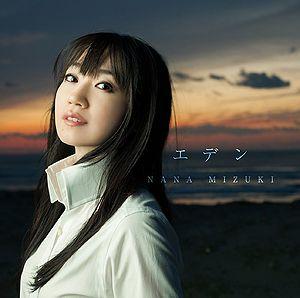 Mizuki Nana - Shuumatsu no Love Song