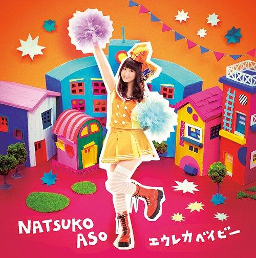 Natsuko Asou - EUREKA BEIBI-!
