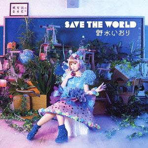 Nomizu Iori - SAVE THE WORLD