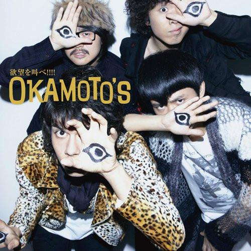 OKAMOTO'S - yokubou wo sakeba!!!