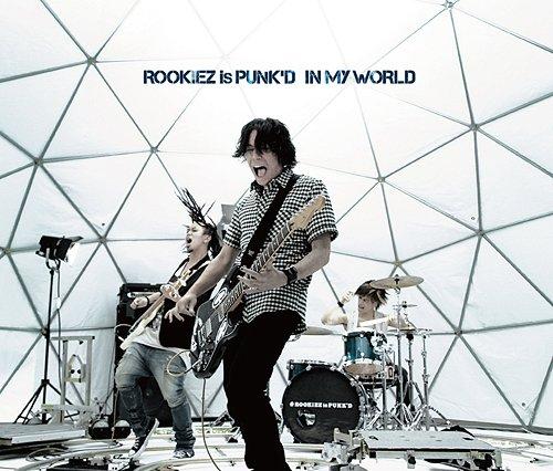 ROOKiEZ is PUNK'D - IN MY WORLD