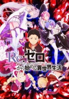 Re:Zero kara Hajimeru Isekai Seikatsu OST