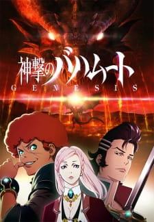 Shingeki no Bahamut: Genesis OST
