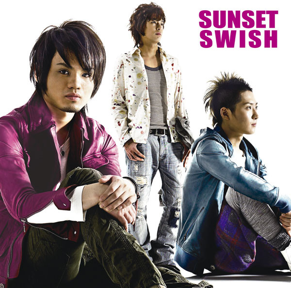 SunSet Swish - Mozaiku Kakera