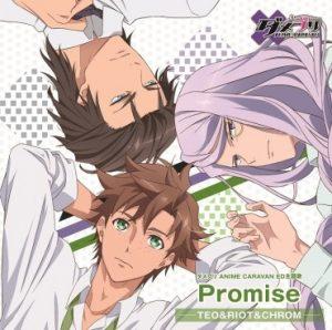 Teo&Riot&Chrom – Promise