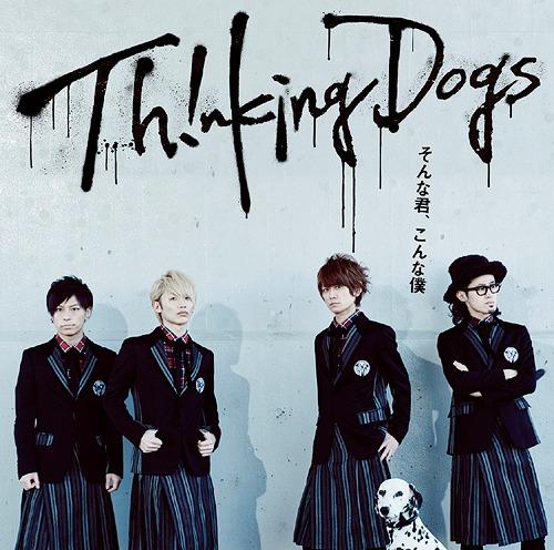 Thinking Dogs - Sonna Kimi, Konna Boku