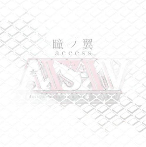 access - Hitomi no Tsubasa