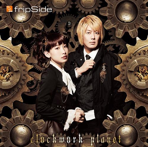 fripSide - Clockwork Planet
