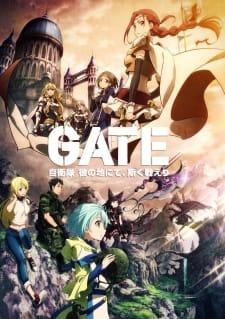 Gate: Jieitai Kanochi nite, Kaku Tatakaeri OST