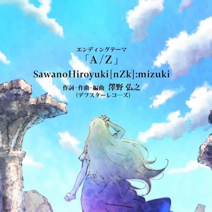 mizuki - A/Z