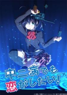 Chuunibyou demo Koi ga Shitai! OST