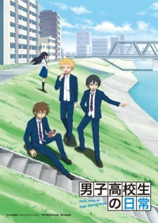 Danshi Koukousei no Nichijou OST