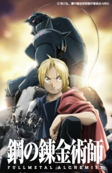 Fullmetal Alchemist: Brotherhood OST
