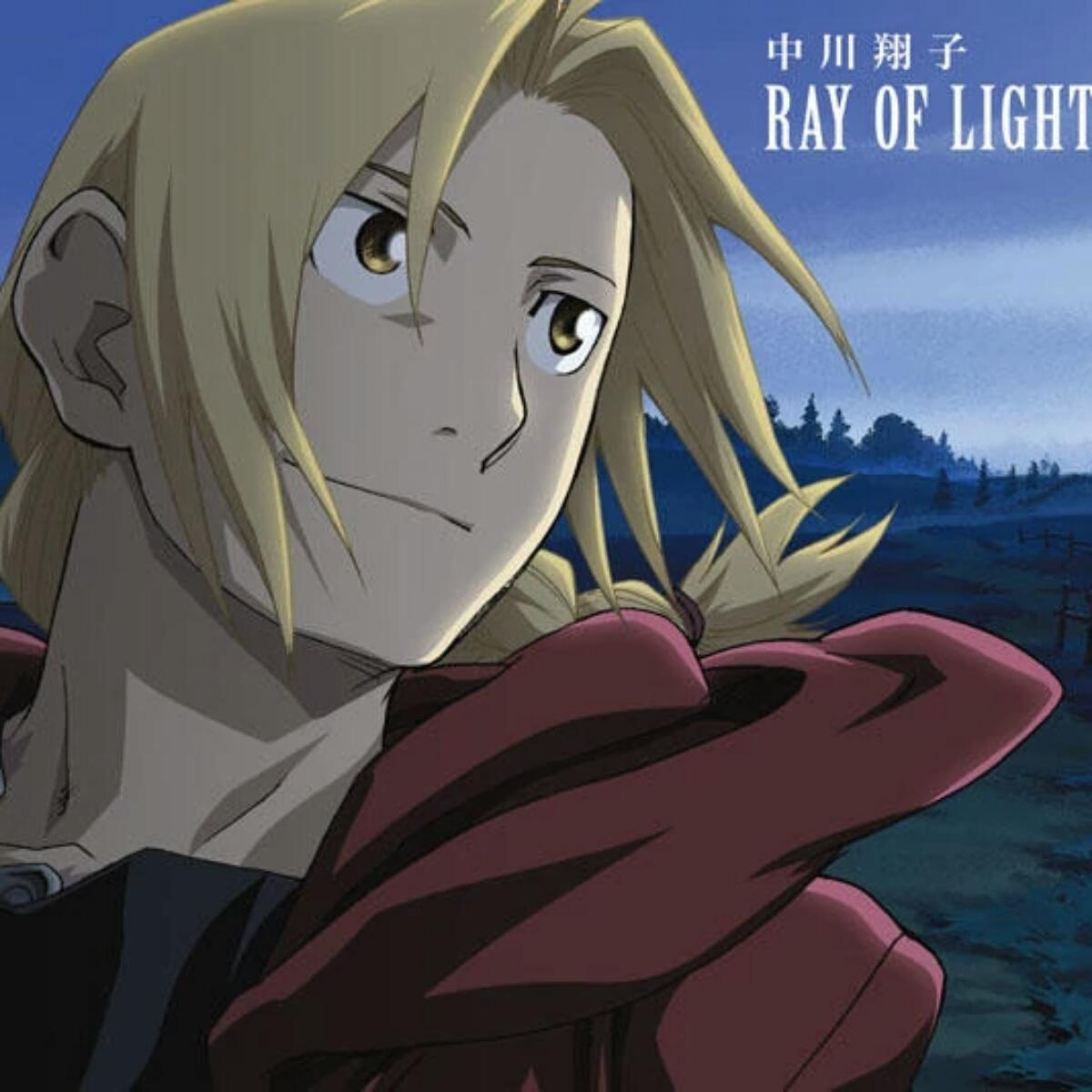Nakagawa Shouko - RAY OF LIGHT