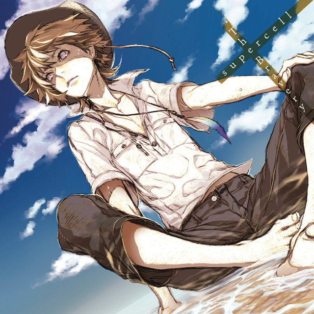 supercell - The Bravery